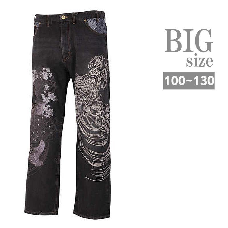 和柄刺繍デニムパンツ 大きいサイズ メンズ 昇り鯉 菊 ジーンズ C300725-07
