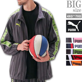 大きいサイズ ジャージ PUMA メンズ シャドーストライプ トレーニングジャケット 部屋着 C301001-04