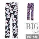 ゴルフパンツ メンズ 大きいサイズ 総柄プリント 柄パンツ Dカン ロングパンツ ストレッチ C301001-10