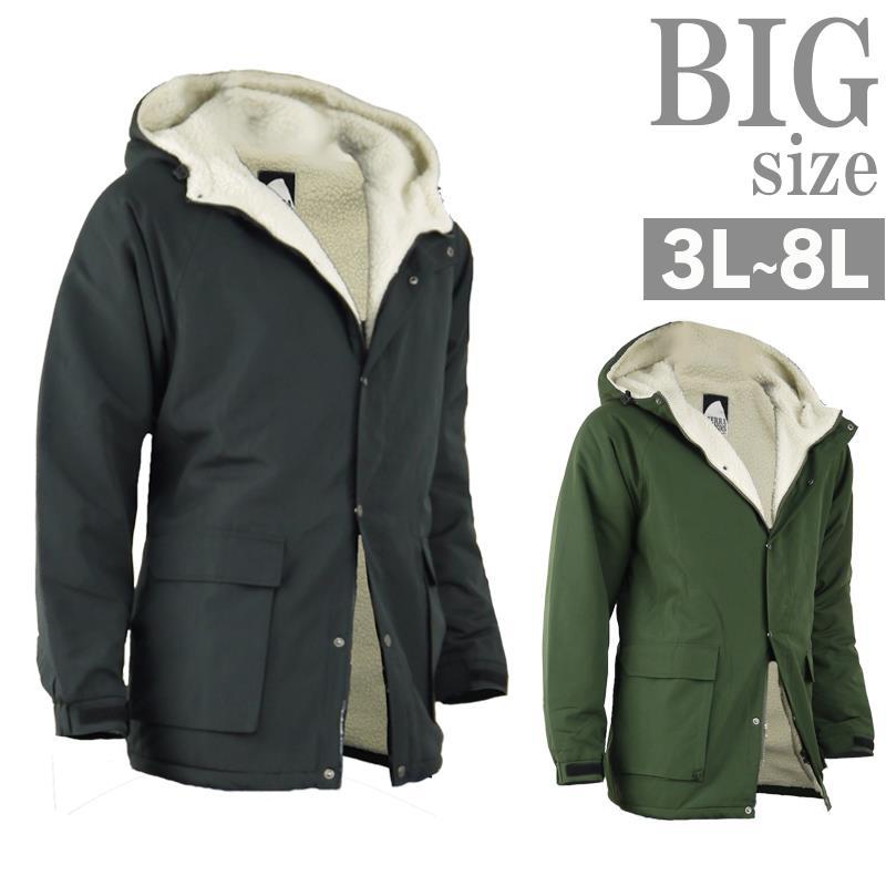 マウンテンパーカー 大きいサイズ メンズ 裏ボア ボアジャケット ブルゾン 冬 冬アウター C301101-06