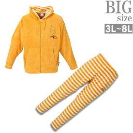 大きいサイズ パーカー メンズ ジップアップ 長袖 イージーパンツ フリース素材 上下セット C301121-14