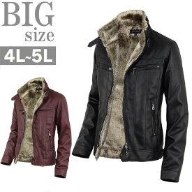 ブルゾン メンズ 大きいサイズ レザージャケット ボア ファー 冬 ライダースジャケット S300928-03