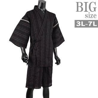 甚平大來,有尺寸人jimbei杜松子酒海灣日式服裝和服夏天煙火夏日大狂歡浴衣C010501-12