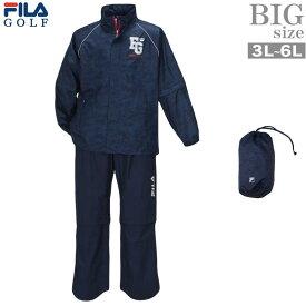 レインウェア 上下 大きいサイズ メンズ 合羽 カッパ レインスーツ FILA GOLF フィラゴルフ レインコート かっぱ 収納ポーチ カモフラ柄 迷彩セットアップ レインセット C010501-22