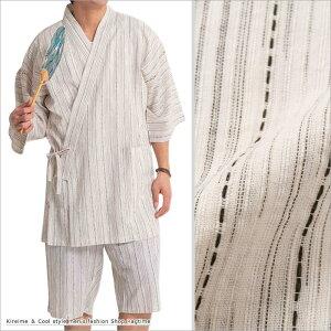 甚平大きいサイズメンズ白ホワイト和装和服夏花火夏祭りじんべいジンベイC010528-01