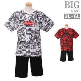 セットアップ 夏 大きいサイズ メンズ お洒落 総柄 Tシャツ ハーフパンツ 夏服 C010528-19