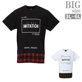 おしゃれTシャツ 大きいサイズ メンズ Tシャツ ビッグサイズ BIG チェック 切替 ロングTシャツ C010529-04