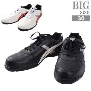 安全靴 30cm 軽量 大きいサイズ メンズ BIGサイズ ビッグサイズ ArrowMax スニーカータイプ C010606-01