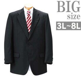 シングル ジャケット メンズ 大きいサイズ テーラード ウォッシャブル 自宅洗濯可 ストレッチ C301206-02