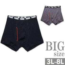 大きいサイズ 下着 パンツ 2枚組 メンズ ボクサーパンツ PUMA プーマ BIGサイズ C301217-01