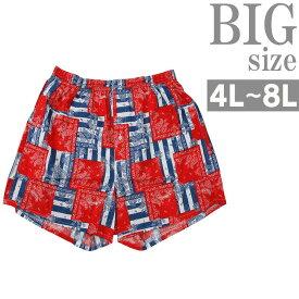 大きいサイズ トランクス メンズ 下着 パンツ ペイズリー パターンプリント C301217-19