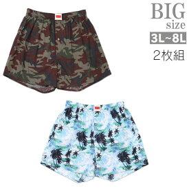 トランクス 大きいサイズ Levi's リーバイス メンズ 2枚セット パンツ カモフラ柄 アロハ柄 2P C010612-04