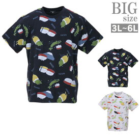 プリントTシャツ 寿司 すし 大きいサイズ メンズ おしゅしだよ おもしろTシャツ 日本地図 C010613-30