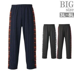 ジャージパンツ大きいサイズメンズおしゃれトレーニングパンツプリントラインC010906-04