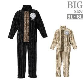 スウェット 上下 大きいサイズ メンズ 冬 セットアップ GALFY ガルフィ 刺繍 おしゃれ C010906-06