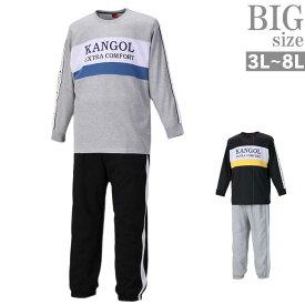 スウェット 上下 大きいサイズ メンズ KANGOL カンゴール トレーナー セットアップ C010906-11