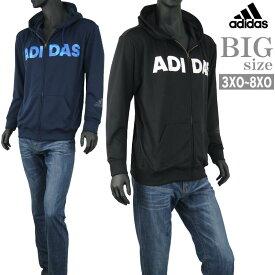 adidas パーカー 大きいサイズ メンズ アディダス ジップパーカー スウェットパーカー C010909-04