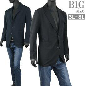 ジャケット ストレッチ 大きいサイズ メンズ テーラードジャケット ストレッチジャケット C010909-05