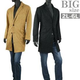 チェスターコート 大きいサイズ メンズ ロングコート スウェード スエード コート おしゃれ C010909-06