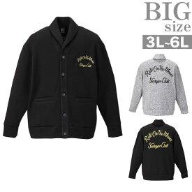 カーディガン 大きいサイズ メンズ ニットカーディガン フリース ニットジャケット C011009-09