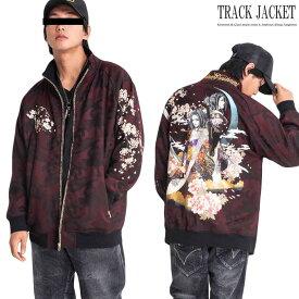トラックジャケット 大きいサイズ メンズ 和柄 カモフラ 迷彩 抜刀娘 刺繍 プリント スウェット C011009-25