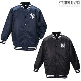 サテンジャケット 大きいサイズ メンズ ニューヨーク・ヤンキース NY サテンブルゾン C011009-27