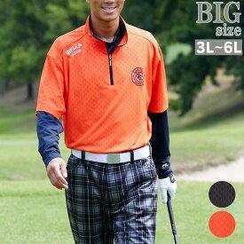 ゴルフウェア 大きいサイズ メンズ FILA GOLF ハーフジップ 半袖シャツ インナーシャツ C011024-05