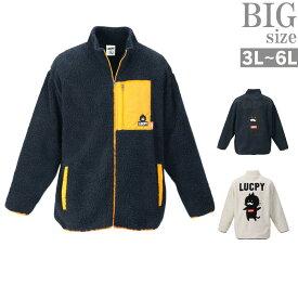 ボアブルゾン 大きいサイズ メンズ LUCPY ラクピー プリントジャケット 冬 ボア 暖か C011112-12