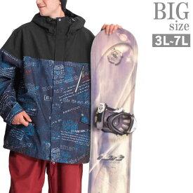 スノーボードウェア 大きいサイズ メンズ スノボージャケット スキーウェア 機能性 お洒落 C011112-16