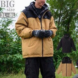 中綿ジャケット 大きいサイズ メンズ 冬 フーデッドジャケット 撥水 機能的 冬アウター C011203-14
