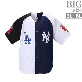 ユニフォーム 野球 メンズ 大きいサイズ ベースボールシャツ メジャー LA NY アスレチック C020318-01