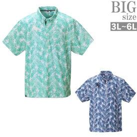 ポロシャツ ボタニカル 大きいサイズ メンズ FILA GOLF フィラゴルフ ブランド スポーツウェア C020318-02