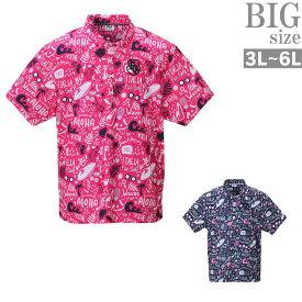 アロハシャツ 大きいサイズ メンズ ポロシャツ ポップ 総柄 派手 FILA GOLF フィラゴルフ C020318-03