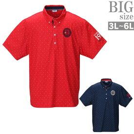 ドット柄 ポロシャツ 大きいサイズ メンズ FILA GOLF フィラゴルフ スポーツウェア ブランド C020318-04