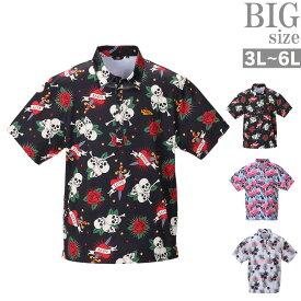 アロハシャツ 大きいサイズ メンズ LOUDMOUTH 総柄 ポロシャツ 派手やか お洒落 C020318-07