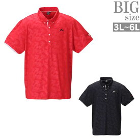 ポロシャツ 迷彩柄 カモフラ 大きいサイズ メンズ RUSTY GOLF エンボス 吸汗 速乾 C020320-16