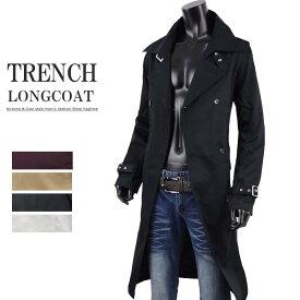 トレンチコート メンズ ロングコート コート ロング トレンチ 送料無料 大きいサイズ有り 黒 ブラック ホワイト 白 LL XL 3L sg100127