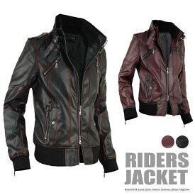 ライダース 革ジャン レザージャケット ライダースジャケット メンズ 合成皮革 ブルゾン レザー A270901-02