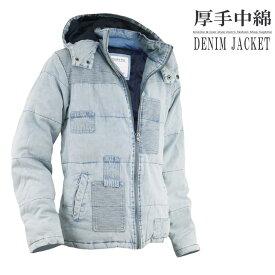 デニムジャケット 中綿 メンズ 中綿ジャケット デニム地 厚手 冬アウター パッチワーク リペア I010920-05