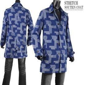 スウェットコート メンズ ステンカラーコート 春コート スプリングコート 総柄 ストレッチ Q020213-02