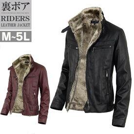 ジャケット メンズ 冬 白 黒 裏ボア ボア ファー 暖か ブルゾン 【送料無料】 VK-O137001