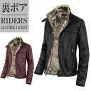 レザージャケット メンズ ボア ライダースジャケット ファー ブルゾン 冬 ジャケット 革ジャン 裏ボア 暖か PUレザー …