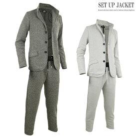 ジャケット 上下 セットアップ メンズ イタリアンカラー ニット セットアップジャケット スーツ B010806-02
