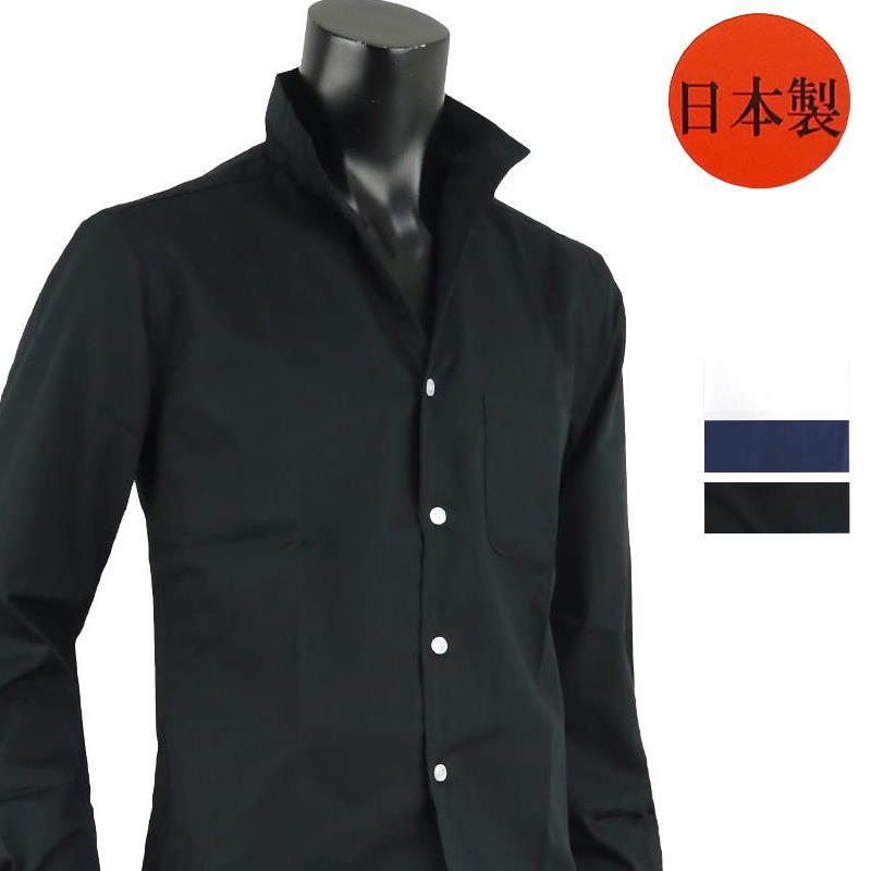 シャツ イタリアンカラー メンズ ドレスシャツ コットンシャツ 長袖 七分袖 日本製 A280818-08