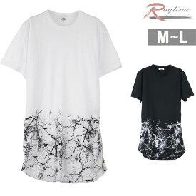 タイダイ柄 Tシャツ メンズ ロング丈Tシャツ 半袖Tシャツ デザインtシャツ おしゃれ トップス B010307-03