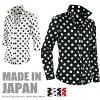 衬衫人点kireime穿戴点花纹水滴礼服用恤衫日本制造长袖子7分袖7分袖短袖804032