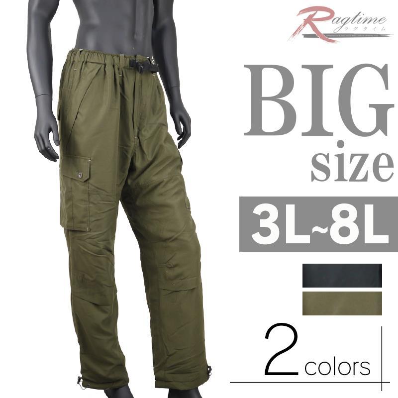 BIG カーゴパンツ 大きいサイズ メンズ C290217-01