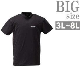 ハイネック 大きいサイズ Tシャツ 半袖 メンズ コンプレッションシャツ 脇メッシュ Phiten C010130-01