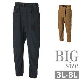 大きいサイズ メンズ イージーパンツ ガーデニングパンツ クライミングパンツ ストレッチ C010130-03
