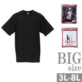 アンダーシャツ Tシャツ 大きいサイズ メンズ 半袖 クルーネック 3枚セット インナー C010130-04